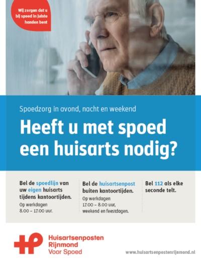 HAP Rijnmond